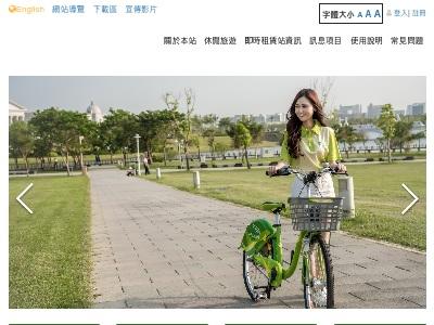 http://tbike.tainan.gov.tw/Portal